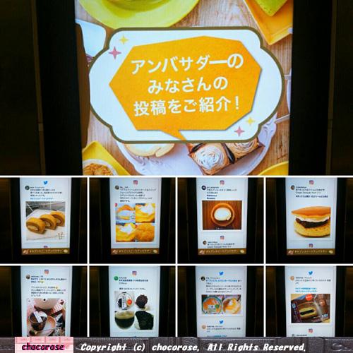 サイネージ広告その3.jpg